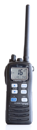 icom ic m88 handheld vhf radio