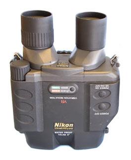 nikon stabileyes 14x40 binocular