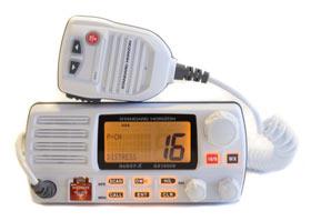 Standard Horizon GX1500S Matrix marine vhf radio